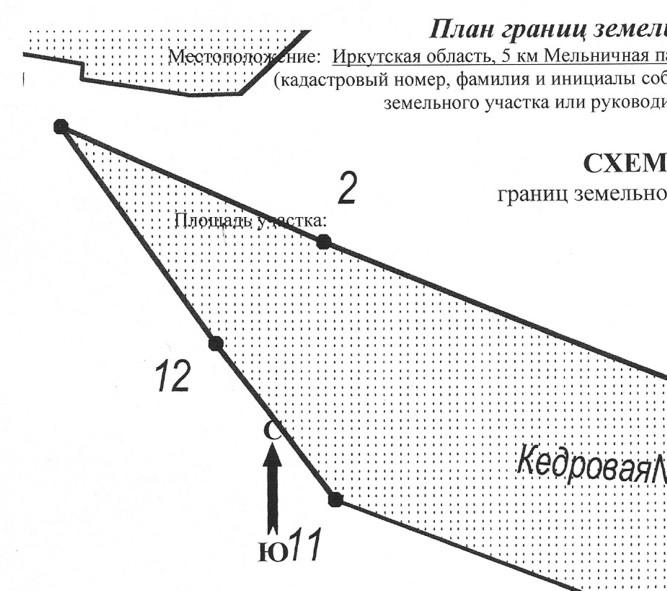 Кедровая 26 (кадастровый план,